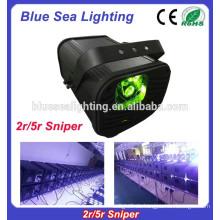 Club Light Sniper 5R 200W Strahlfleck Laser Scanner Effekt Licht