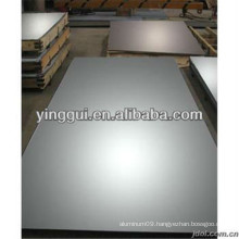 2017A 2024 2124 aluminum alloy price plain diamond sheet / plate