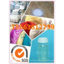 Синтетический загуститель для реактивная печать