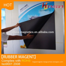 Isotropic Natural magnetic rubber magnet wall paper