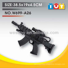 Children most favorite TPR foam machine gun toy