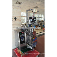 Cotton Bud Packing Machine with paper film bag