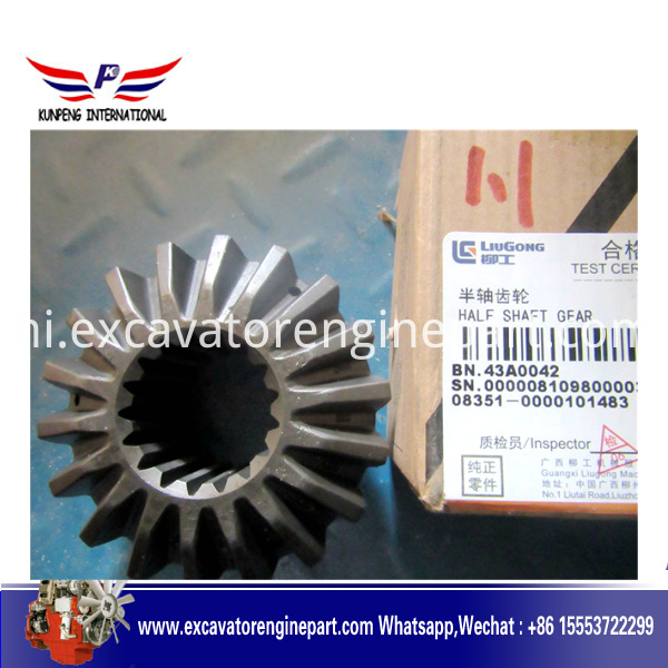 Original Half Shaft Gear 43a0042 For Liugong Spare Part