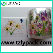 Heat Transfer Film for Plastic, Laser