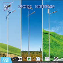 6m Pole 30W Solar LED Street Light (BDTYN30-1)