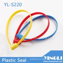 Уплотнение безопасности самоконтрящихся пластиковые фиксированной длины
