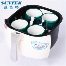 Mini 3D Vacuum Sublimation Mug Press