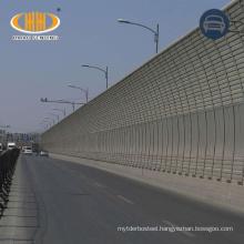 portable temporary noise barrier, loaded vinyl noise barrier, noise barrier for exterior hotel  windows