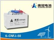 Storage Battery/ 12V50ah Battery/Gel Battery/ SMF Battery