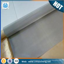 Écran de maille de fil d'acier inoxydable de 25 30 70 75 100 microns 310 310s pour l'équipement à hautes températures