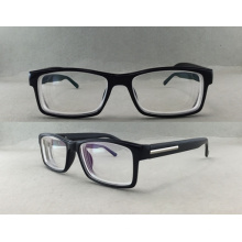 2016 Comfortable, Light, óculos de leitura de estilo elegante (P258973)