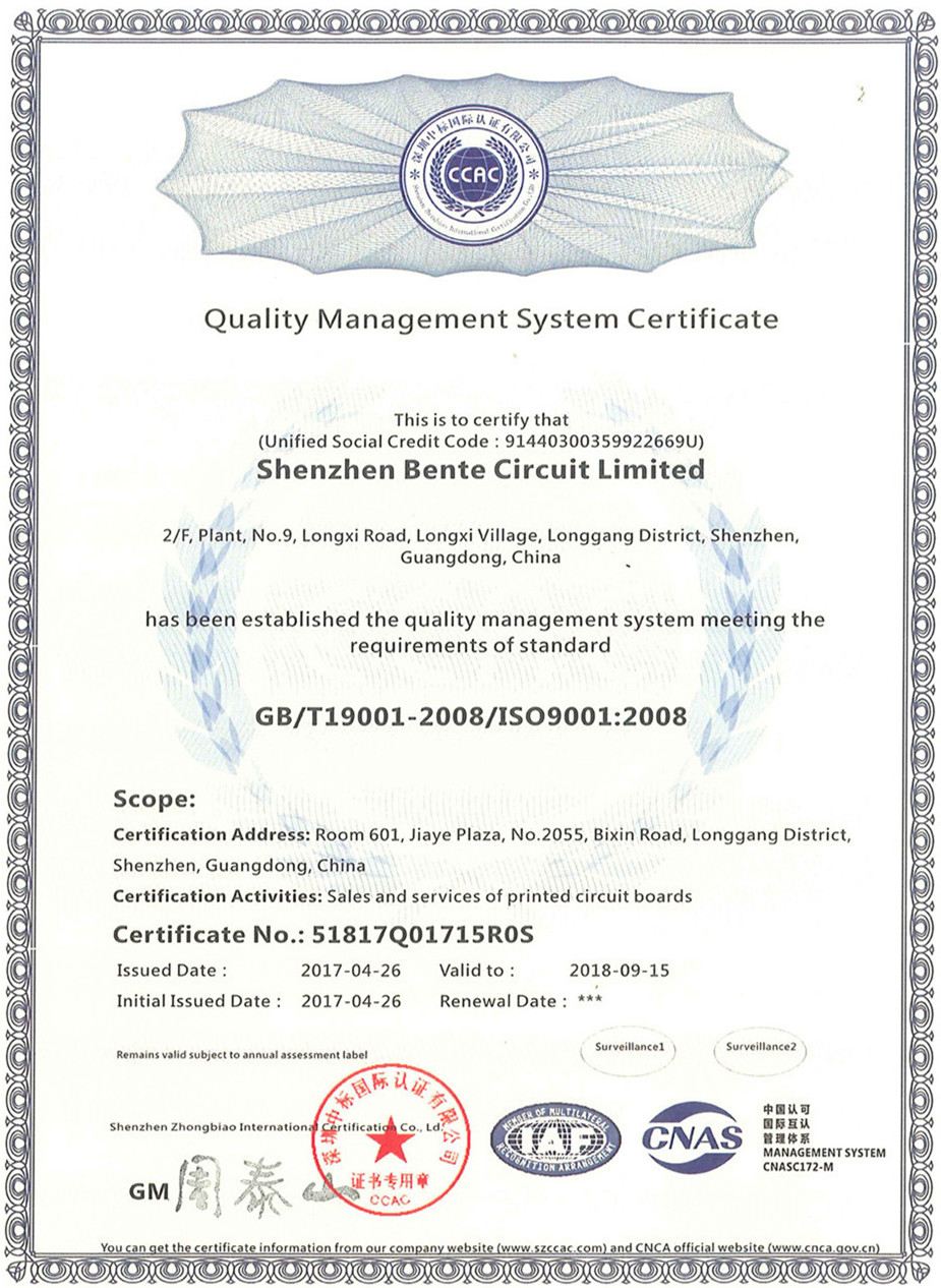 Quality Management System Certificate ISO 9001 - Shenzhen Bente Circuit Limited