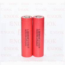 LG 18650 HE2 lithium li-ion battery