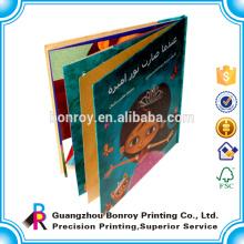 Imprimir libro de colorear personalizado barato para adultos