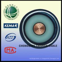 Кабель питания для электросети 110 кВ XLPE KEMA Alike 1 * 500 мм2