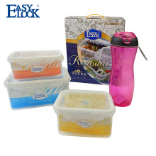 China resealable custom plastic container