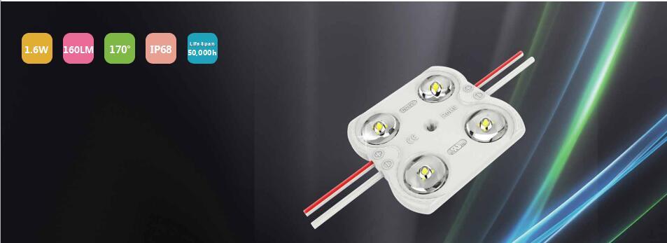 1.6W LED module SMD2835 DC12V