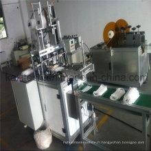 Machine de fabrication de masque facial en tissu non tissé jetable