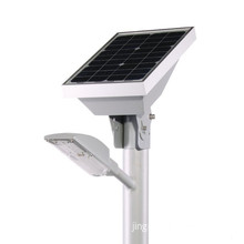 LED Solar Street Light (JRSO2-7) Solar Street LED Lamp