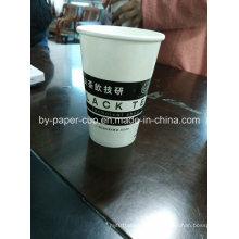 Sacar copas de papel personalizadas al por mayor
