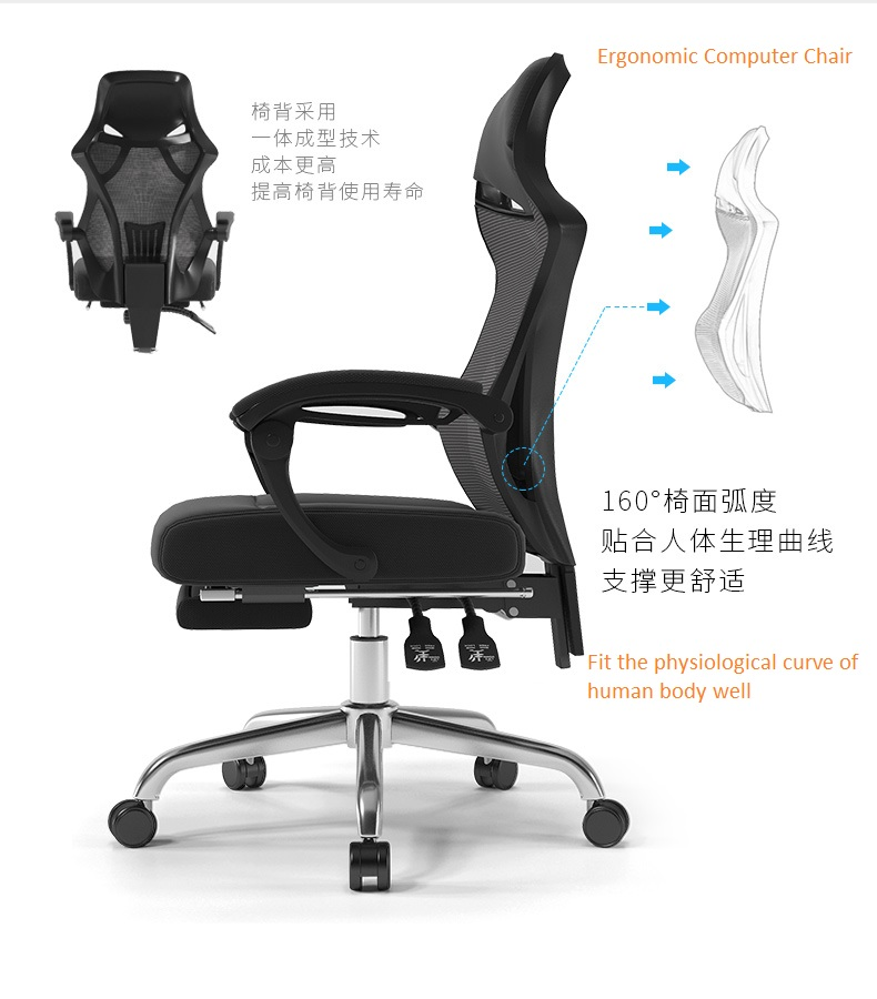 Ergonomic functional Office Chair