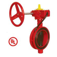 UL, Ulc Wafer Type Butterfly Valve