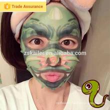 2015 nouveaux produits beauté OEM Animal acide hyaluronique visage masque