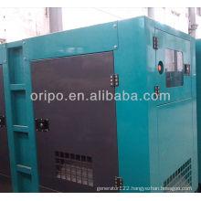 100kva generator silent price offer