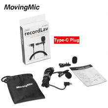 Small Type-C Muff Lapel Mic Dynamic Omni-Directional Microphone System For Interviews