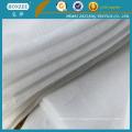 Простая полиэфирная ткань