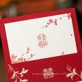 Cartão chinês do convite do casamento do estilo do chinês da felicidade dobro dobro da cópia, projeto de cartão do casamento