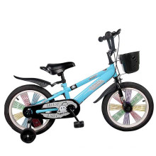 Best High Quality Kids 4 Wheels Bike 2016