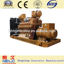 Jichai Top Brand 1125KVA Generator Set With 100% Copper Alternator