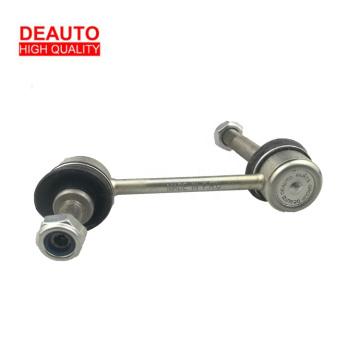 OEM Quality Rear Sway Bar Link 48830 51010