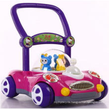 New Baby Product Baby Walker with Best Price