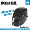Сварочные маски code.7011