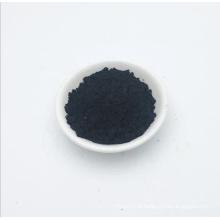 Iridium metal iridium oxide powder CAS 12030-49-8 price