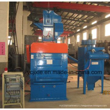 (Q326C Abrator) Машина для струйной очистки взрывчатых веществ