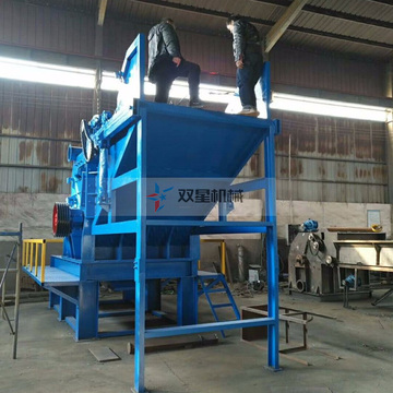 Mesin Scrap Metal Grinder Equipment