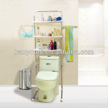 BAOYOUNI toilet shelves and cabinets metal pantry shelving