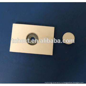 Глинозема Аl2о3 ЗТА zirconia керамический Сварочный керамическая плитка кирпич керамическая крышка с матал наконечник
