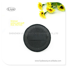 Eco-friendly Facial Sponge Blending Sponge Velour Powder Puff for Skin Care