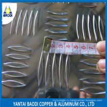 Алюминиевая контрольная пластина с тиснением
