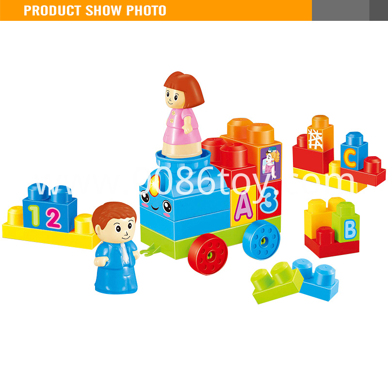 enlighten bricks toy