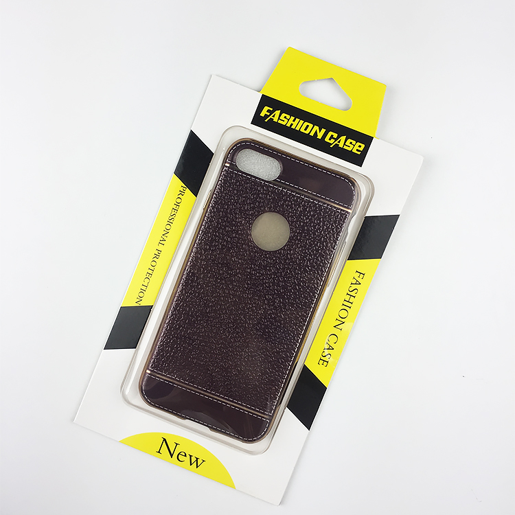 Paper cell phone case retail packaging box