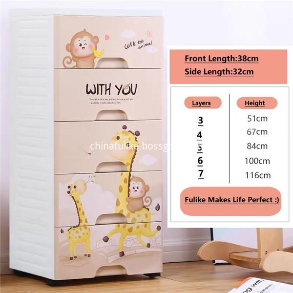 Plastic Home Storage Cabinet