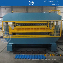 Double Profiles Roof Roll Forming Machine
