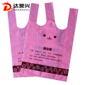 Lovely Direct Supplier Telescopic T-shirt Bag