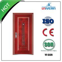 Exterior Metal Door with Glass