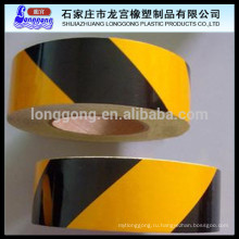 Предупреждающая магнитная лента